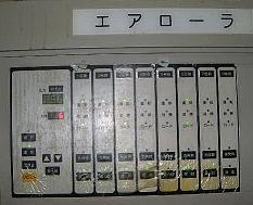 コンプレッサー台数制御