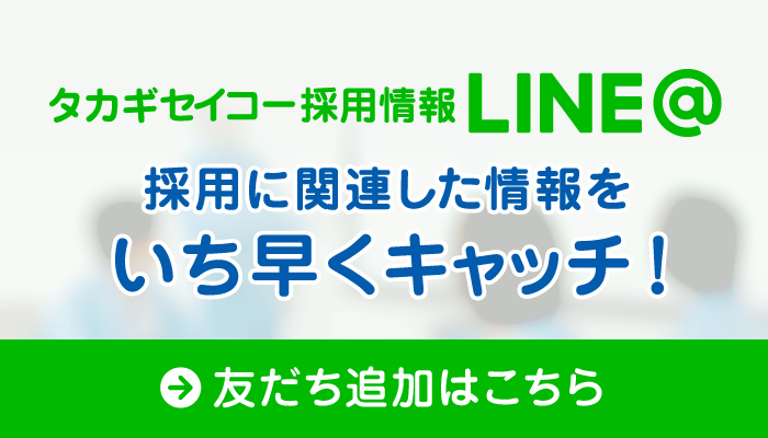 ts_lineat-banner_sp